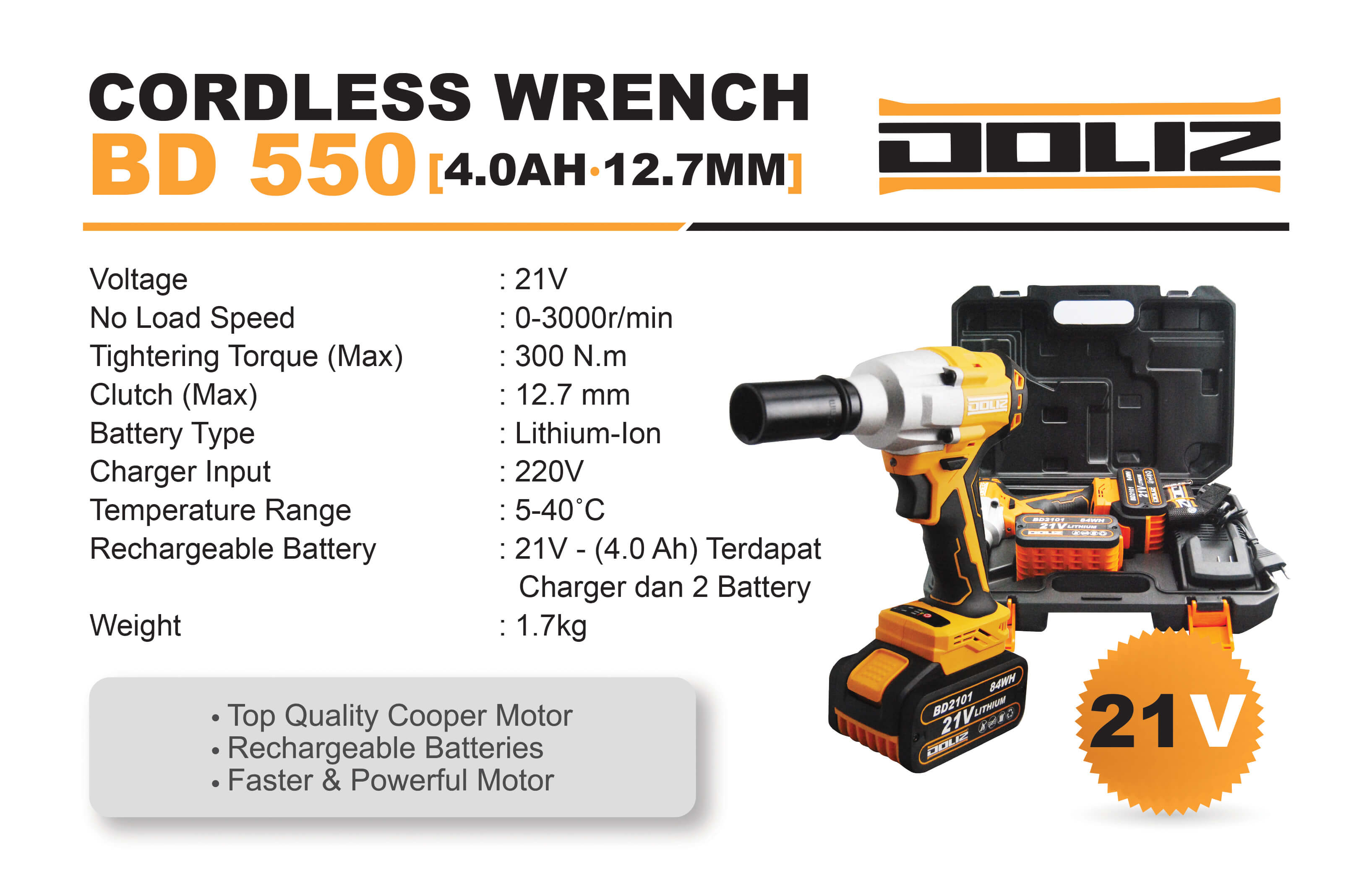 Doliz cordless wrench series BD 550